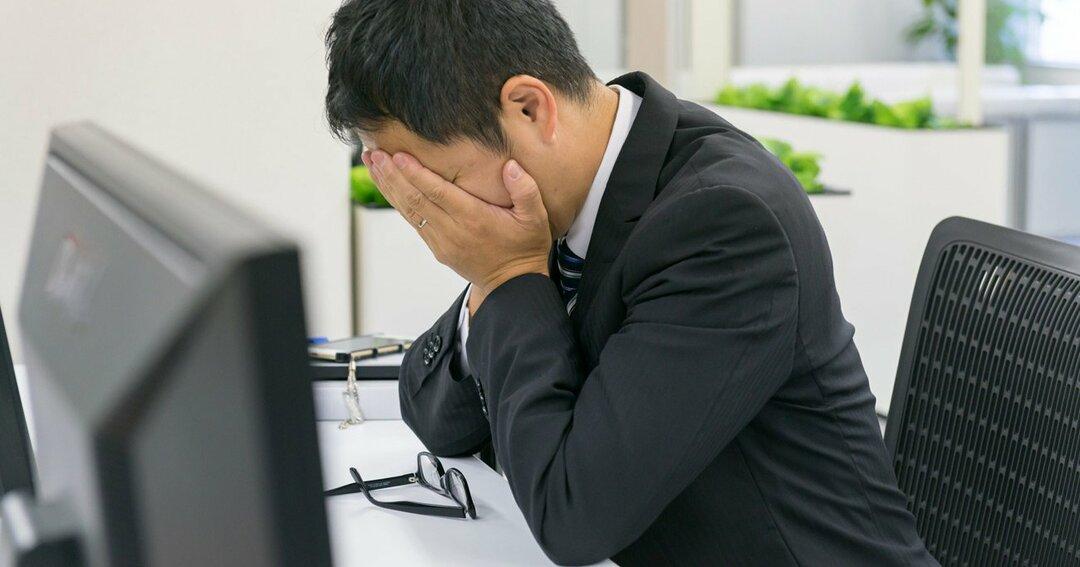 「役職」の誘惑に負けて転職した大企業中高年社員の末路