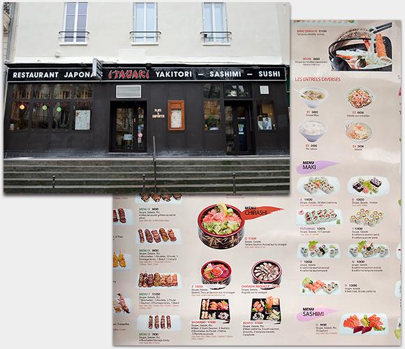 日本料理の未来を示唆するパリの和食事情