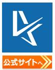 ライブスター証券の株アプリ/livestar Sの公式サイトはこちら