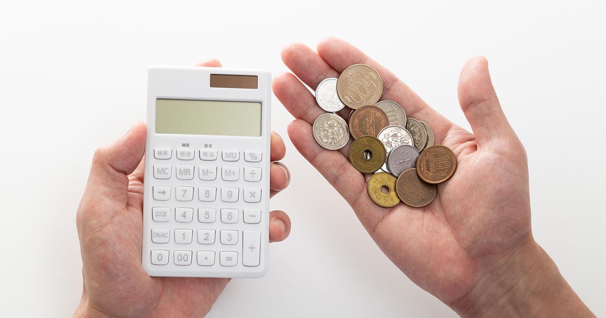 投信の儲けに大きな影響を与える、投資信託のコスト(手数料)を知っておこう!