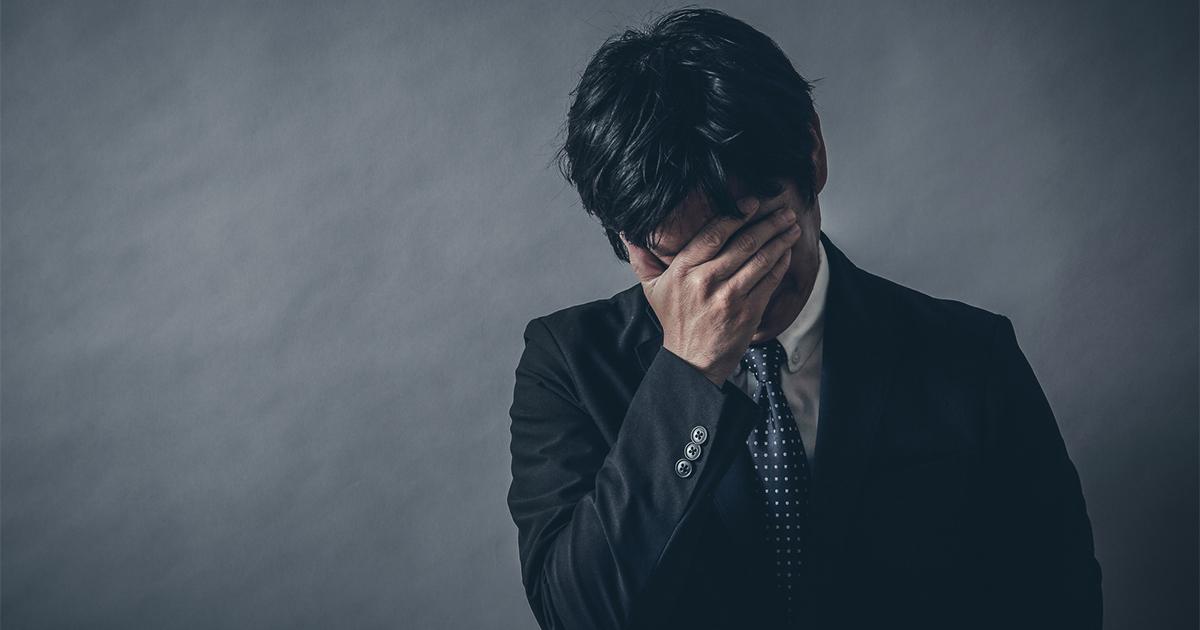 日本人が組織のウソや矛盾にダマされやすい理由