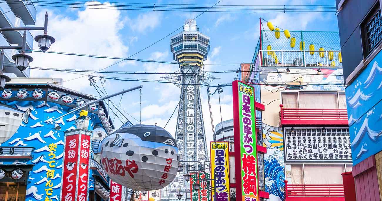 「都構想」だけが近畿圏の活性化策ではない、大阪万博・IRの経済効果