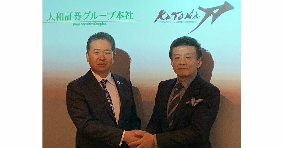 日本の傑作コンテンツを世界に売りたい<br />森岡毅が語る刀起業の真実(3)