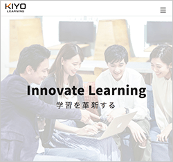 「KIYOラーニング」の公式サイト画像