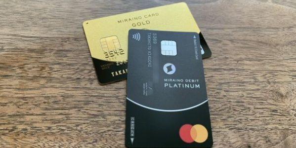 「ミライノ カードGOLD(JCB)」と「ミライノ デビットPLATINUM(Mastercard)」