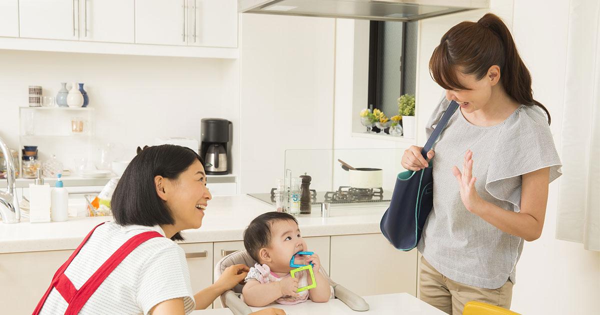 「仕事と家庭」は両立させるほどストレスが減る!?ワーキングマザーに学ぶべきこれからの働き方