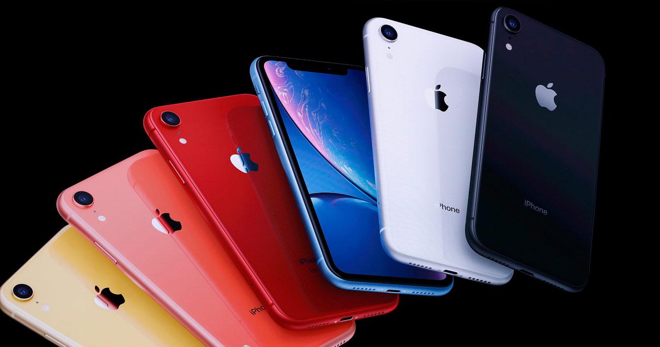 iPhone新ラインアップ、どこがどう変わった?