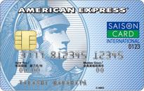 「セゾンブルー・アメリカン・エキスプレス・カード」のカードフェイス