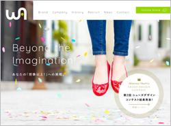 「ダブルエー」の公式サイト/画像
