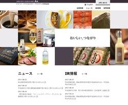 ジャパン・フード&リカー・アライアンスの株主優待