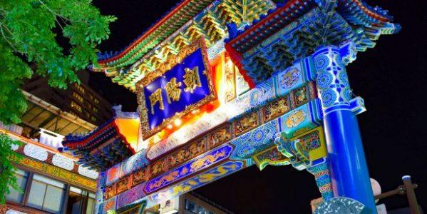 横浜中華街の朝陽門