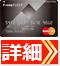 「リボ払い専用」で選ぶ!クレジットカードおすすめランキング第4位!P-one FLEXY