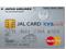 おすすめクレジットカード!マイルが貯まる!JALカードTOP Club Q公式サイトはこちら