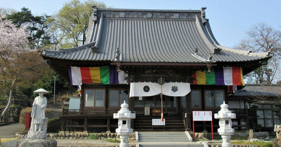 熊谷市の龍泉寺