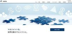 マネジメントソリューションズはプロジェクトマネジメント支援などを手掛けるコンサルティング会社。