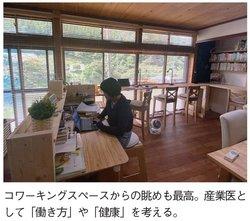 檜原村の借家は100坪の敷地で家賃は8万5000円