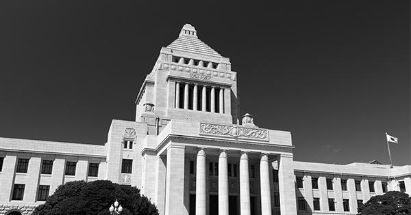 そして預金は切り捨てられた 戦後日本の債務調整の悲惨な現実