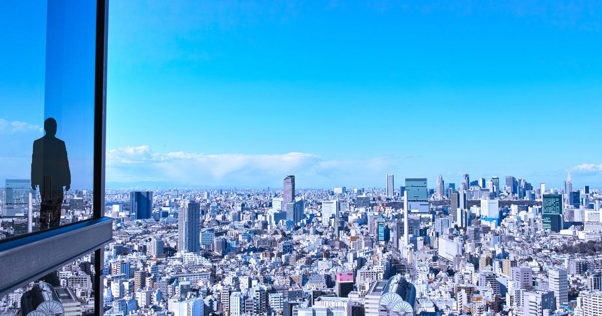日本経済の強みは「人口」にあり!世界第11位の実力とは?
