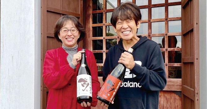 4代目の前田くみ子さんと、夫の悟さん