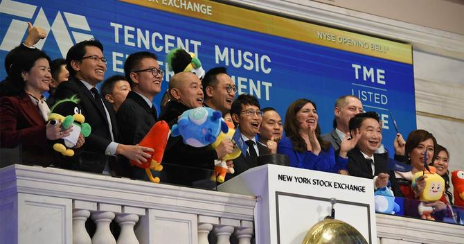 Tencent Musicの上場写真