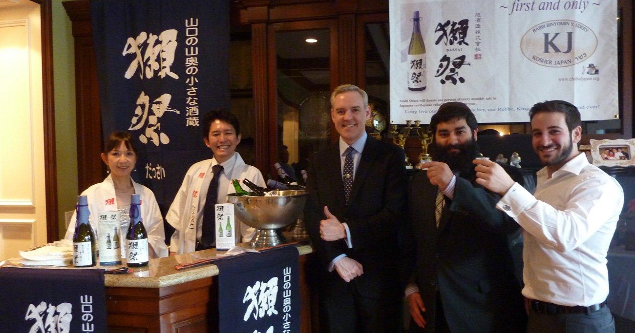 日本酒メーカーが「ユダヤ教の食品認証」を相次ぎ取得する理由、獺祭に南部美人も