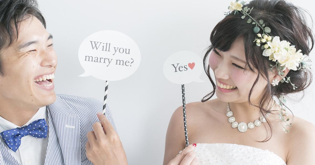 1年半以内に「婚約、結婚」できた方法。ほとんどの女性の相談が解決