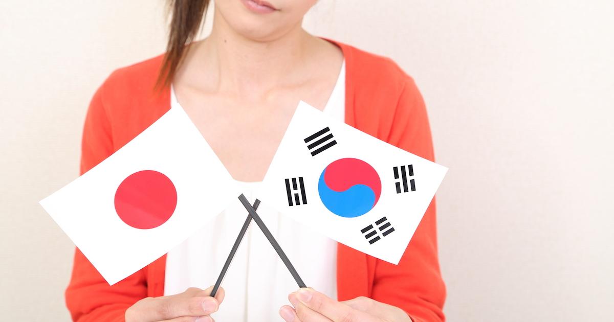 日韓で差別される在日韓国人は両国の架け橋になれるか