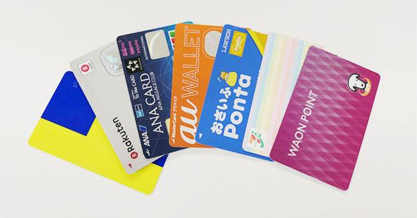 楽天カードが銀行系を抜いて最強のクレジットカードになった理由
