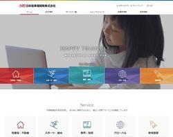 日本駐車場開発の株主優待