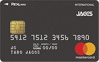 海外旅行保険(自動付帯)で選ぶ!年会費無料のクレジットカードおすすめランキング!REX CARD(レックスカード)詳細はこちら