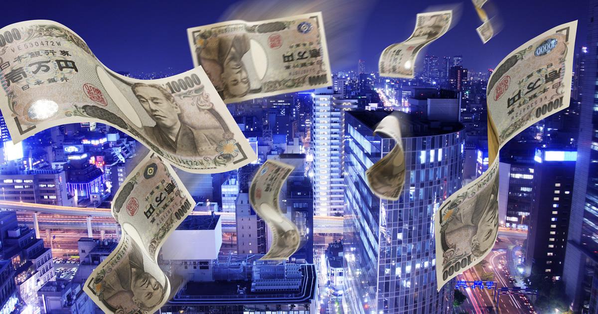 入会金300万円のスポーツジムに3000人が殺到したバブルの狂乱