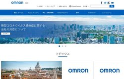 オムロンは制御機器・FAシステムやリレー、スイッチなどの電子部品、ヘルスケア危機などを手掛ける企業。