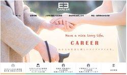 キャリアは高齢化社会に特化した人材派遣会社。
