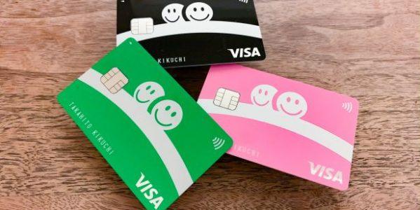 Visaプリペイドカード「かぞくのおさいふ」