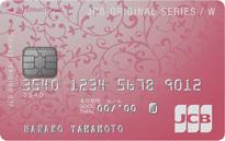 「JCB CARD W plus L」のカードフェイス