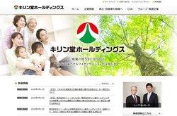 キリン堂ホールディングスはおもに関西圏で展開するドラッグストアチェーン。