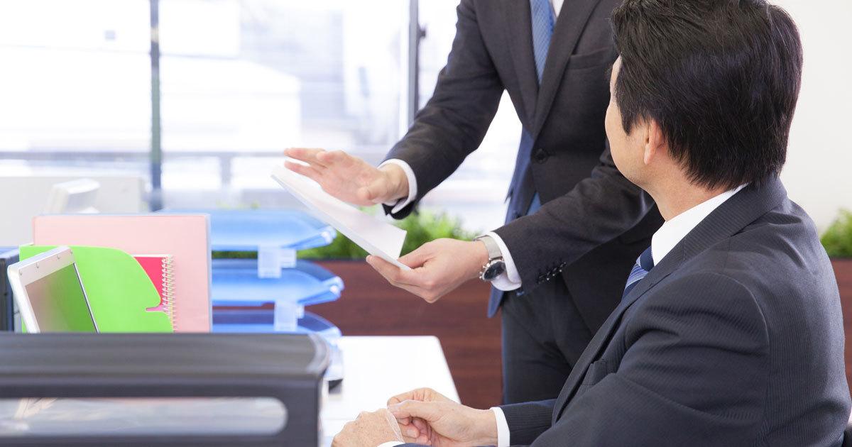 「ストレスチェック結果の捉え方」があぶり出すマネジャーと部下の意識のズレ