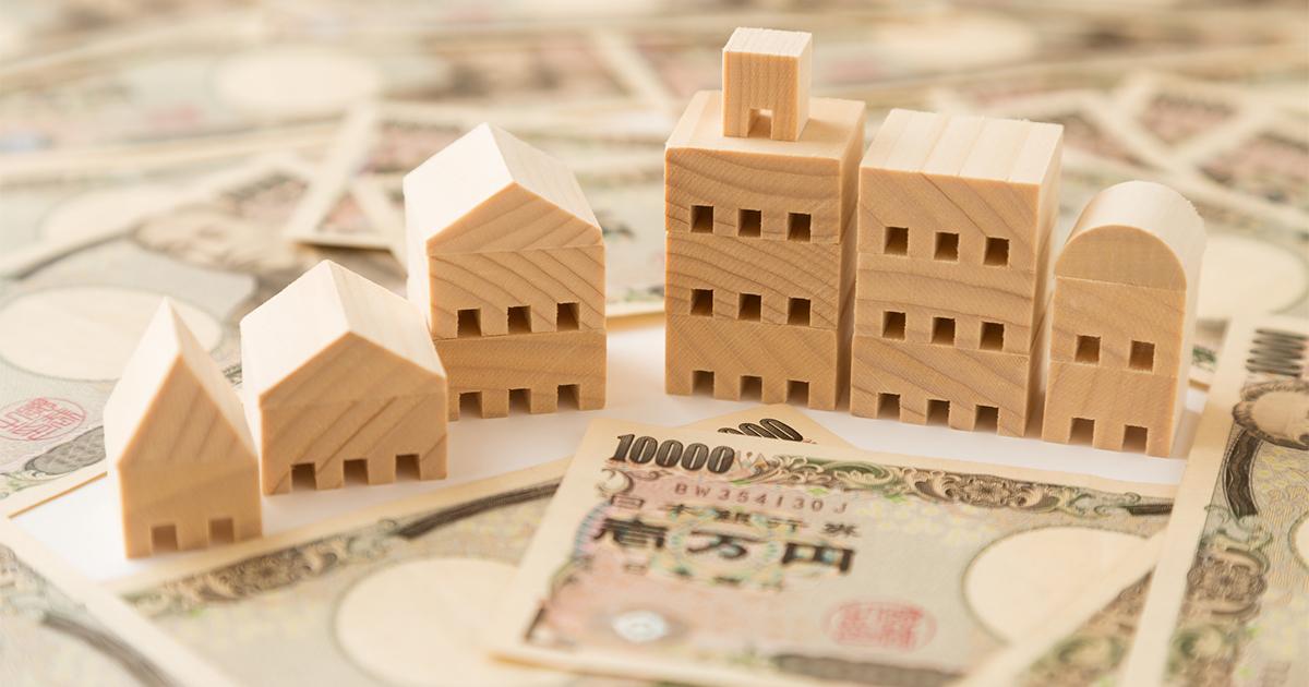 今年の3大メガトレンドに学ぶ「住宅市場の大転換期」サバイバル術