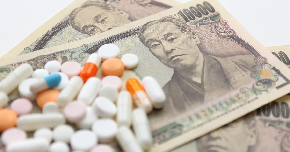 がん治療はお金がかかるって本当ですか?(2)