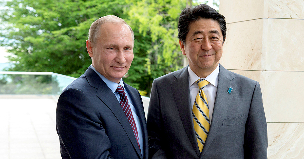 北方領土「2島先行返還」は日本にとって損か得か?