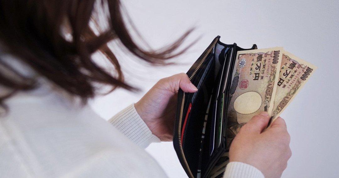 「年収1000万円以下の所得税免除」の選挙公約実現でいくら得?FPが試算