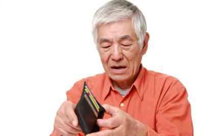 65歳以降「年金だけでは暮らせない」という現実