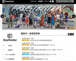 KeyHolderは、総合エンタテインメント事業や不動産事業などを手掛ける企業。