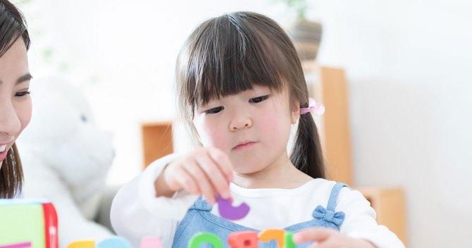 子供の英語教育」を後回しにすべき理由とは | 伸びる子供は○○が ...