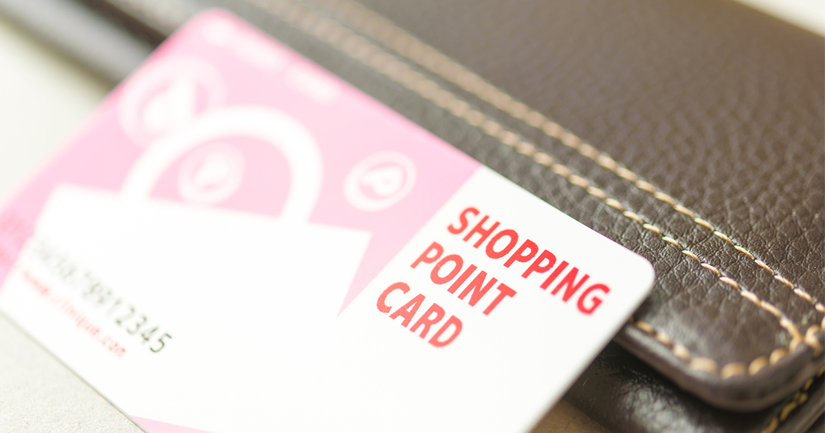 私は、ポイントカードを持ちません!