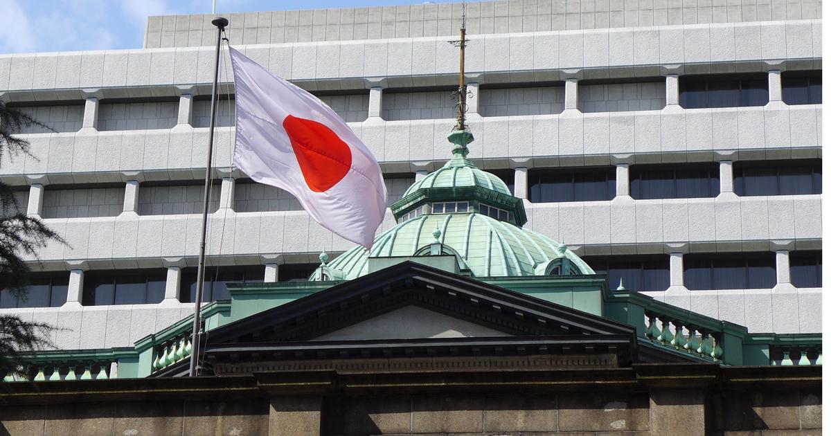 日銀当座預金に債務性はあるはずがない。田中秀明教授に再反論