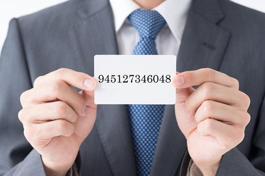 12桁の数字をスラスラ覚えられる方法があった!