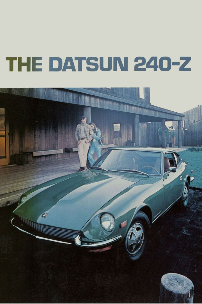 ダットサン「240-Z」