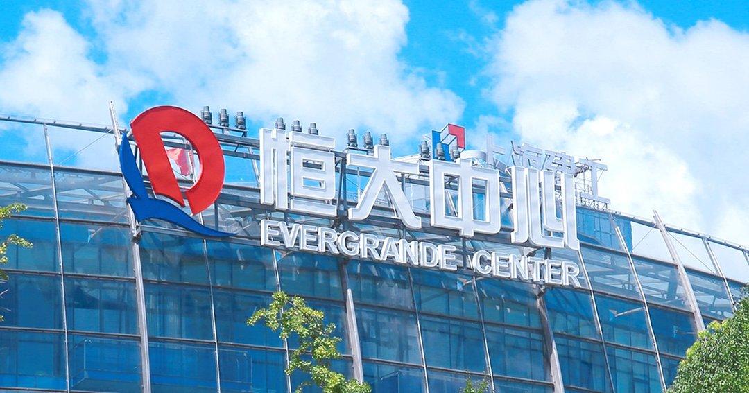 【社説】中国の不動産バブルははじけたのか