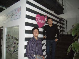 創業者の一人は日本人!<br />東京発ブランド「LAMIU」が<br />中国の女性用下着EC市場で快進撃を続ける訳